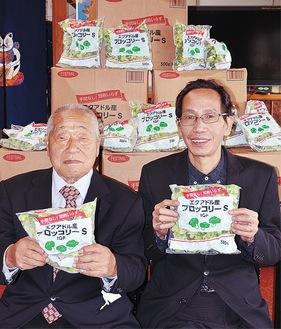 翁さんから野菜を受け取る田嶋さん(左)