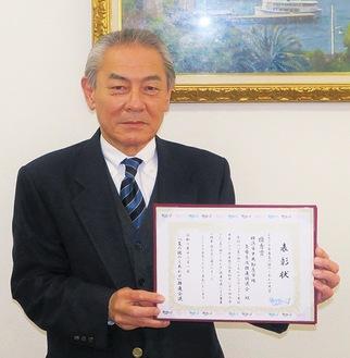 表彰を受けた横浜市中央卸売市場魚食普及推進協議会の芦澤会長