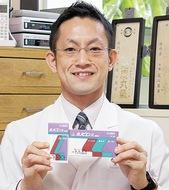 漢方の鼻炎薬で『花粉症』を体質改善