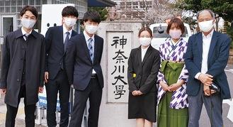 森会長(右)と4期生の学生ら