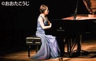 世界的ピアニストが演奏