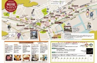 歩行ルートを示したコースマップ