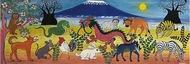 アフリカの現代アート