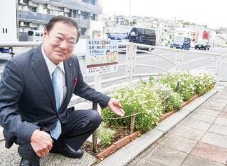 花壇と並ぶ田中会長