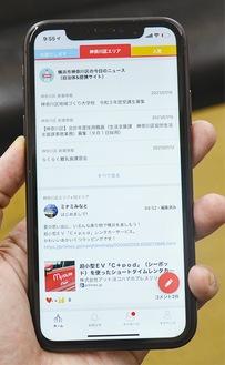 神奈川区エリアのページ