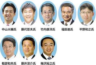 みんな・平野氏がトップ当選