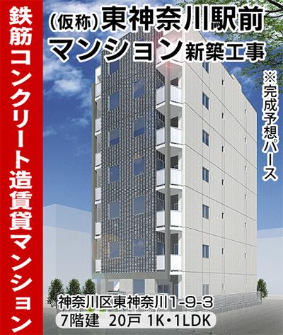 9月29・30日(土・日)構造見学会
