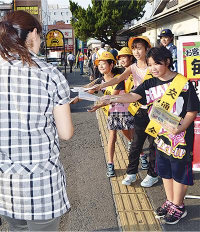 小学生が交通安全PR