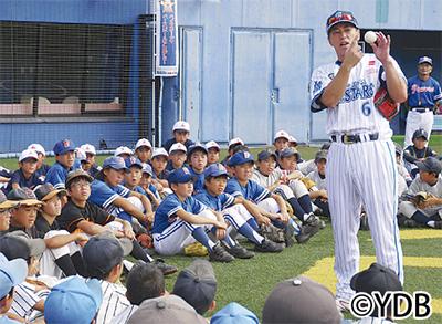 ベイ現役選手が野球教室
