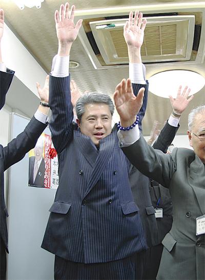 小松氏が初当選