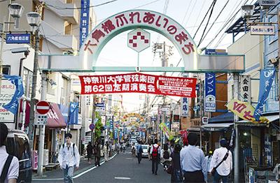 """「駅名に""""六角橋""""入れて」"""