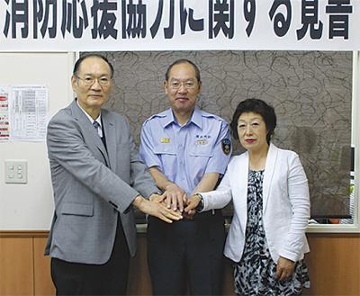 横浜愛育会と消防協定