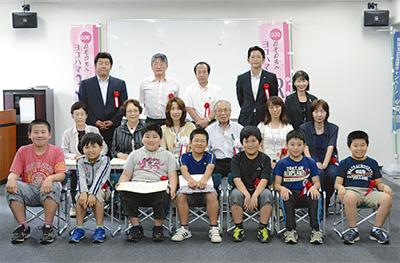 「3R夢(スリム)」功労者を表彰