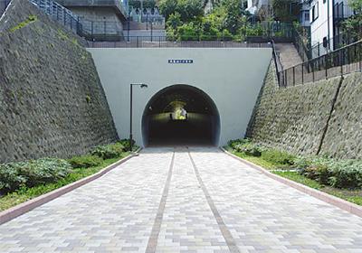 トンネル掃除しませんか