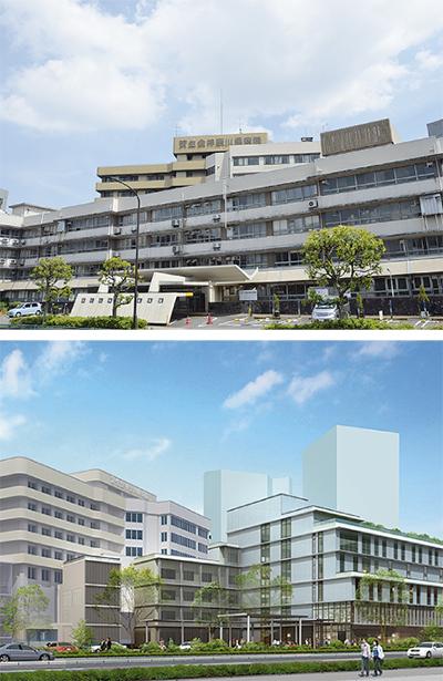 神奈川県病院が100周年