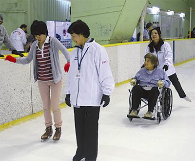 障害者にスケートを