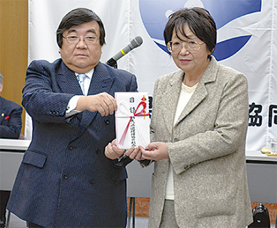 神遊協が260万円寄付