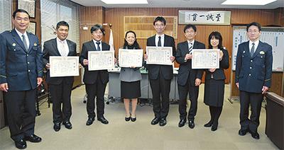 5金融機関を表彰