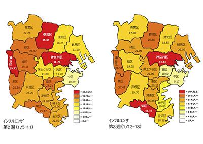 神奈川区、依然患者多く