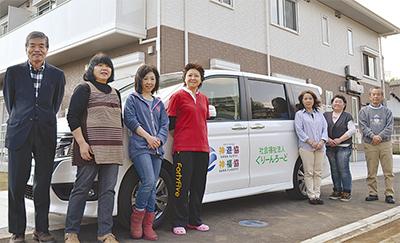 神福協から福祉車両