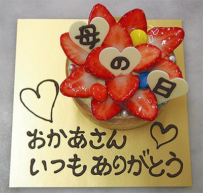 手作りケーキで「ありがとう」