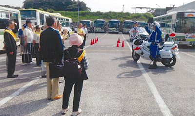 バスツアーで交通安全