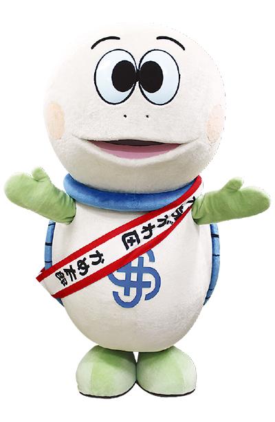 かめ太郎、夢は「横浜一」