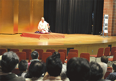 神奈川落語会が初開催