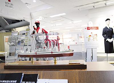 病院船氷川丸を展示