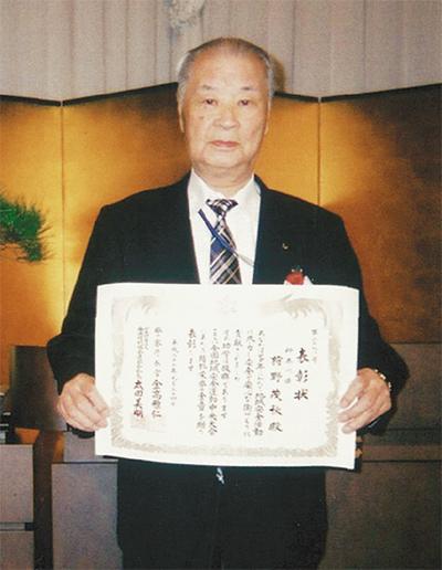 防犯栄誉金章を受賞