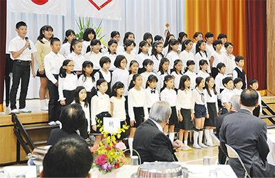 神奈川小、創立140年で式典