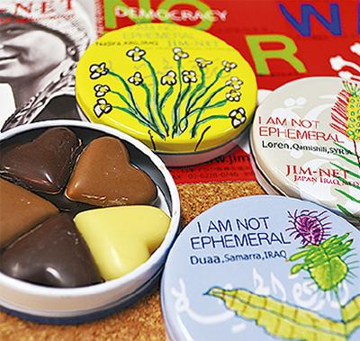 「チョコ募金」で医療支援