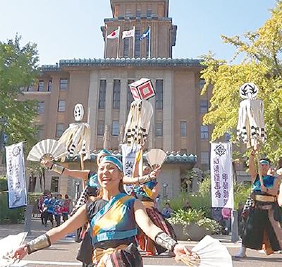 「よさこい」祭りを神奈川で