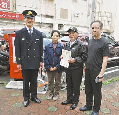 神奈川消防署から感謝状