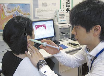 「認定補聴器専門店」だから安心