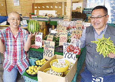 採れたて野菜、業務価格で
