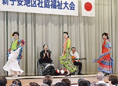 新子安地区社協が30周年