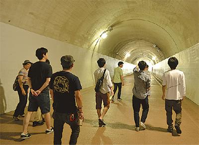 トンネルの魅力、イベントに