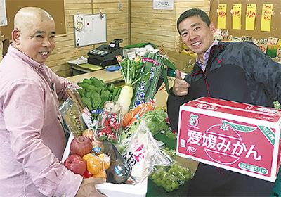 野菜・果物、業務価格で