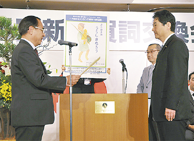 絵本を寄贈した野口会長(右)