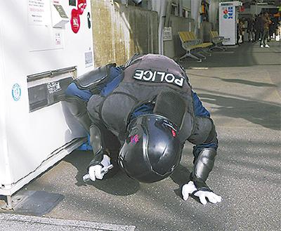 爆破予告想定し訓練