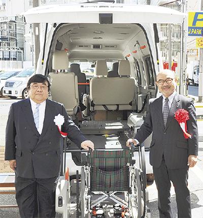 福祉車両を寄贈
