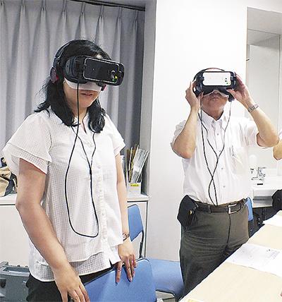 VRで認知症を理解しよう