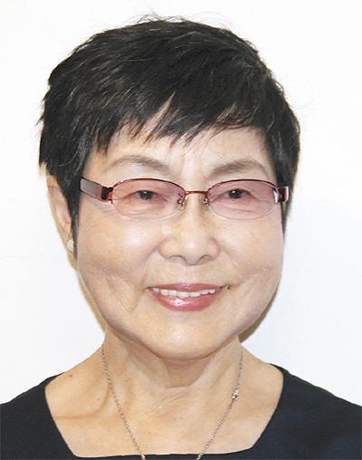 能登谷 恵美子さん