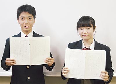並木さん(神奈川中3年)が最優秀賞