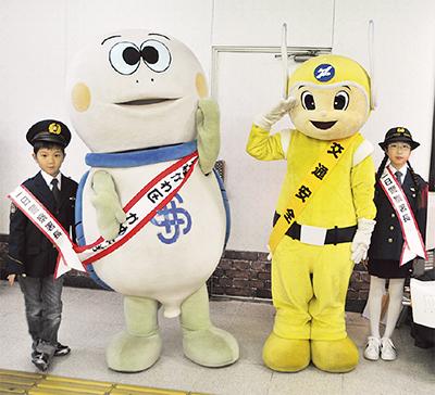 東神奈川でキャンペーン