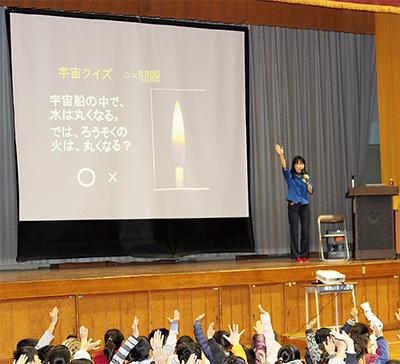 宇宙飛行士山崎さんが講演