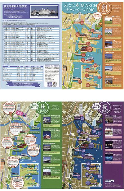 マップで港の賑わいを