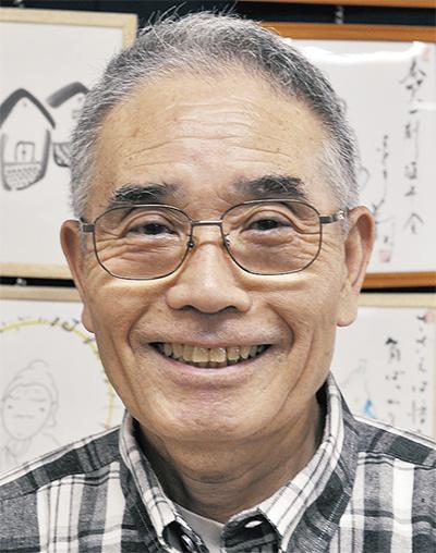 守田 文男さん