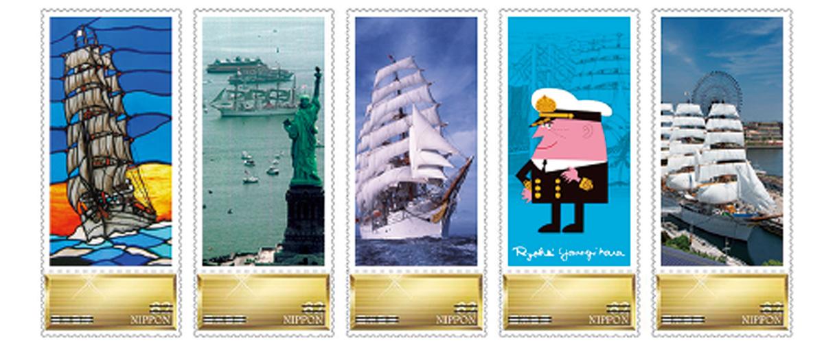 「日本丸」切手に